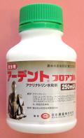 アーデントフロアブル 農薬通販jp