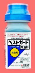 【殺虫剤】ベストガード水溶剤(100g)  【7,000円以上購入で送料0円 安心価格】