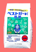【殺虫剤】ベストガード粒剤(3kg)  【7,000円以上購入で送料0円 安心価格】