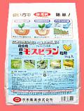 【殺虫剤】モスピラン粒剤(1kg)  【10,000円以上購入で送料0円 安心価格】