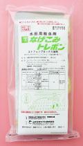 なげこみトレボン 農薬通販jp