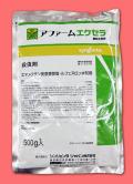 アファームエクセラ顆粒水和剤 農薬通販jp