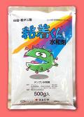 粘着くん 農薬通販jp