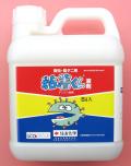 粘着くん液剤 農薬通販jp