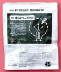 オルトランカプセル 農薬通販jp