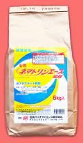 【殺虫剤】ネマトリンエース粒剤(5kg)  【7,000円以上購入で送料0円 安心価格】