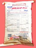 【殺虫剤】ネマトリンエース粒剤(20kg)  【7,000円以上購入で送料0円 安心価格】