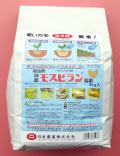 モスピラン粒剤 農薬通販jp