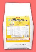 アルバリン粒剤 農薬通販jp