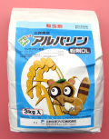 アルバリン粉剤DL 農薬通販jp