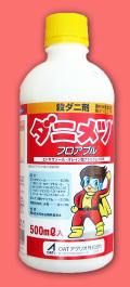 ダニメツフロアブル 農薬通販jp