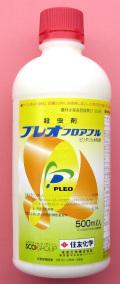 プレオフロアブル 農薬通販jp