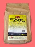 ラグビーMC粒剤 農薬通販jp