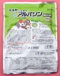 アルバリン顆粒水溶剤 農薬通販jp
