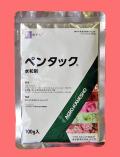 ペンタック水和剤 農薬通販jp