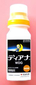 ディアナWDG 農薬通販jp