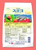 スラゴ 農薬通販jp