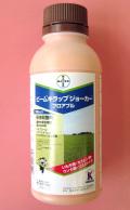 ビームキラップジョーカーフロアブル 農薬通販jp