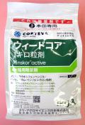 【稲・除草剤】ウィードコア1キロ粒剤(1kg)  【10,000円以上購入で送料0円 安心価格】