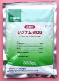 シグナムWDG 農薬通販jp