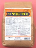 ダコニール粉剤 農薬通販jp