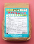 タチガレン粉剤 農薬通販jp