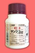 ザンプロDMフロアブル 農薬通販jp