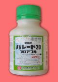 パレード20フロアブル 農薬通販jp