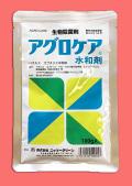 アグロケア水和剤 農薬通販jp