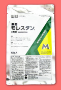 モレスタン水和剤