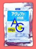【殺菌剤】アグレプト水和剤(100g)  【7,000円以上購入で送料0円 安心価格】