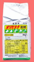 オリゼメート粒剤