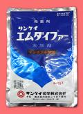 エムダイファー水和剤 農薬通販jp