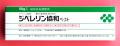 ジベレリンペースト 農薬通販jp