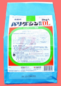【殺菌剤】バリダシン粉剤DL(3kg)  【7,000円以上購入で送料0円 安心価格】
