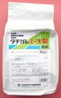 タチガレエースM粉剤