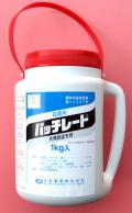バッチレート 農薬通販jp