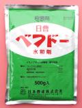 ベフドー水和剤