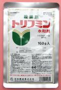 トリフミン水和剤