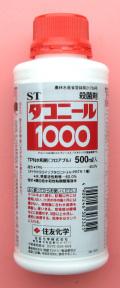 ダコニール1000