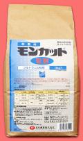 【殺菌剤】モンカット粒剤(3kg)  【10,000円以上購入で送料0円 安心価格】