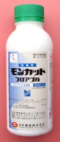 モンカットフロアブル 農薬通販jp