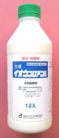 イオウフロアブル 農薬通販jp