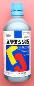 バリダシン液剤