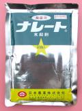 ナレート水和剤 農薬通販jp