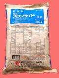フロンサイド粉剤 農薬通販jp