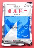 ボルドー 農薬通販jp