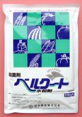 ベルクート水和剤 農薬通販jp