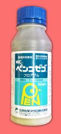 ペンコゼブフロアブル 農薬通販jp