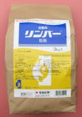 リンバー粒剤 農薬通販jp